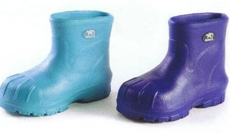Gekko's Boots for Kids